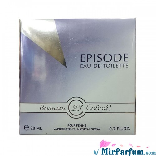 Brocard Episode, 20 ml
