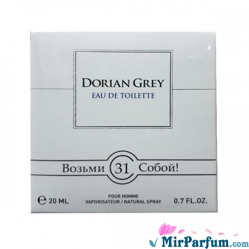 Brocard Dorian Grey, 20 ml